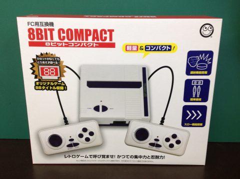 FC用互換機 8ビットコンパクト【8BIT COMPACT】入荷しました!