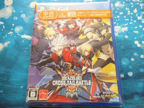 【買取情報】PS4『BLAZBLUE CROSS TAG BATTLE(ブレイブルー クロスタッグバトル)』買取しました!!