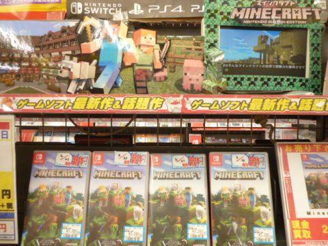【新作】6月21日発売!ニンテンドースイッチ『Minecraft(マインクラフト)』好評発売中♪