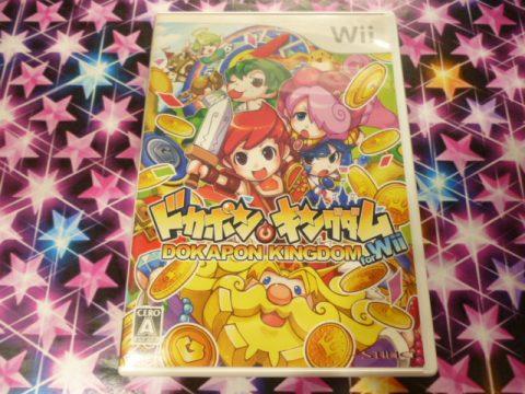 【買取情報】ボードゲームの傑作!Wii『ドカポンキングダム for Wii』買取しました!