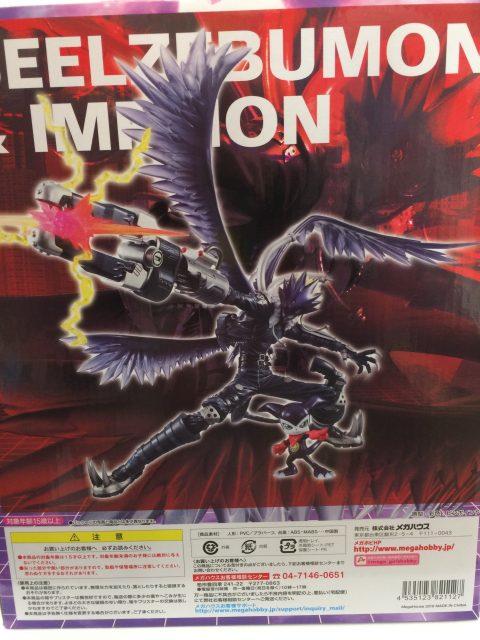 G.E.M.シリーズ デジモンテイマーズ ベルゼブモン&インプモンを買取しました。