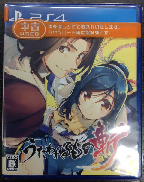 PS4「うたわれるもの 斬」買取しました!