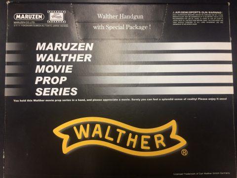 マルゼン製ワルサームービープロップシリーズPPK/s買取致しました!