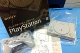 PlayStation Classicが来ました!