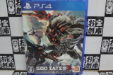 PS4ソフト「GOD EATER 3(ゴッドイーター3)」買取しました!!