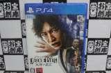 PS4ソフト「JUDGE EYES:死神の遺言」買取ました!!