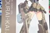 【FAガール買取情報】 フレームアームズ・ガール 轟雷改 Ver.2 買取致しました 【大須/プラモデル高価買取中】