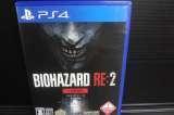 PS4ソフト「BIOHAZARD RE:2 Z Version」買取しました!!