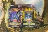 遊戯王ストラクチャーデッキ「武藤遊戯」「巨神竜復活」買取りました!