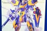 【ガンプラ買取情報】プレミアムバンダイ限定『MG 1/100 V2アサルトバスターガンダム Ver.Ka』 買取致しました 【大須/プラモデル高価買取中】