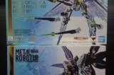METAL ROBOT魂 ストライクフリーダムガンダム & 光の翼オプションセット 買取しました!