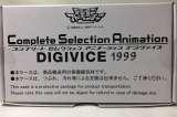『デジヴァイス 1999』買取しました!!