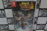 Nintendo Switchソフト「スーパードラゴンボールヒーローズ ワールドミッション」買取しました!!