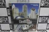 PS3ソフト「Railfan(レールファン)」買取しました!!