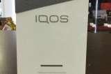 買取速報! IQOS アイコス IQOS3キット 未開封 /ブランド品・ロレックス・金・プラチナ・酒・金券・切手