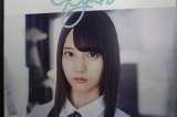 日向坂46のポスターなど坂道グッズ盛りだくさん!!