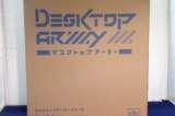 デスクトップアーミーEX.10 F-606s フレアシリーズ(レギュラーセット)を買取しました!