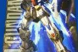 【ガンプラ買取情報】プレミアムバンダイ限定『MG 1/100 ガンダムF90』 買取致しました 【大須/プラモデル高価買取中】