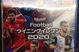 PS4用ソフト「ウイニングイレブン2020」を買取しました!