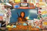 ドラゴンクエスト11s 本日発売!