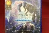 PS4ソフト「モンスターハンターワールド:アイスボーン マスターED」を買取りしました