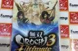 Swtich「無双OROCHI3 Ultimate」買取しました