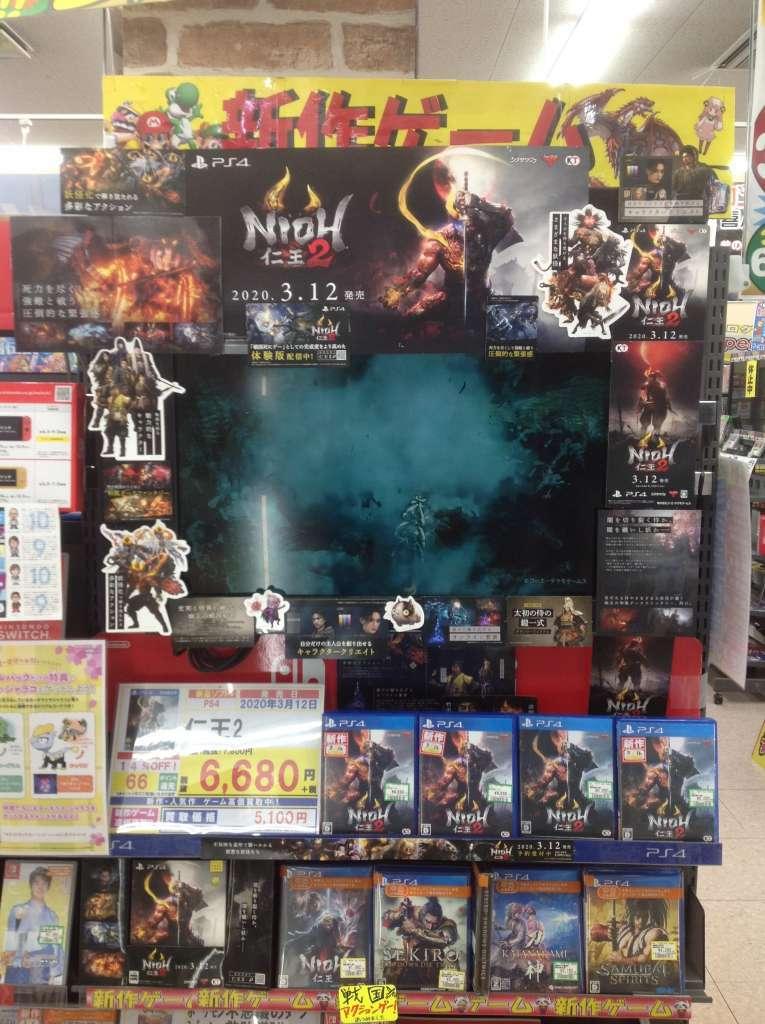 【戦国×妖怪×死にゲー】PS4 仁王2