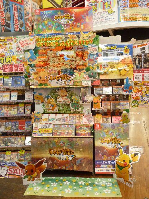 ポケモン不思議のダンジョン 救助隊DX 好評発売中!