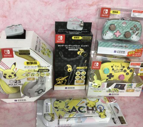 新商品 Switchパーツ★ポケモン 入荷