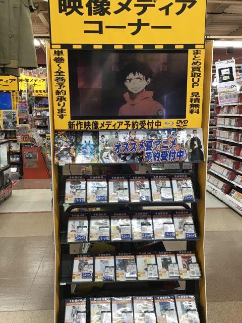 近日発売するオススメアニメ予約コーナー