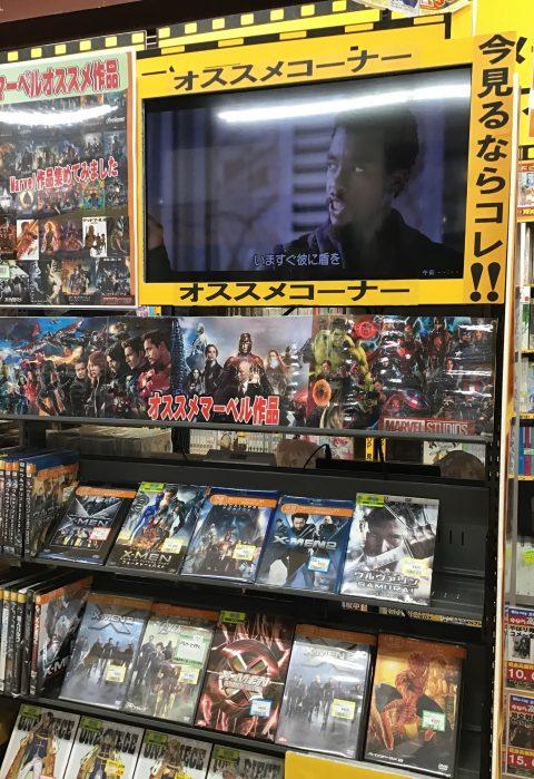 マーベル作品 DVD/BD 集めてみました!