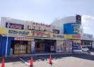 ファミーズ 西尾シャオ店