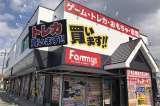 ファミーズ 中川店