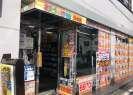 おじゃま館 茨木店