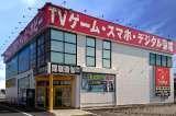 ファミーズ 富木島店