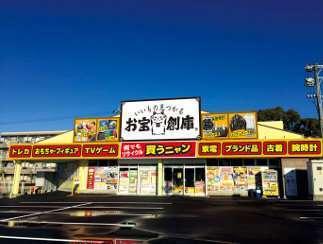 トレスト知立店