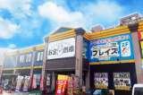 プレイズ 堀田店