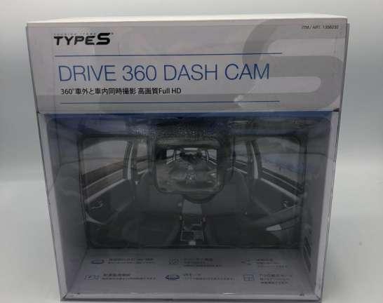 TYPES ドライブレコーダー DRIVE 360 DASH CAM 買取しました!