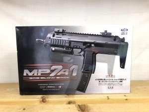 東京マルイ ガスガン MP7A1 ガスブローバック 買取しました!