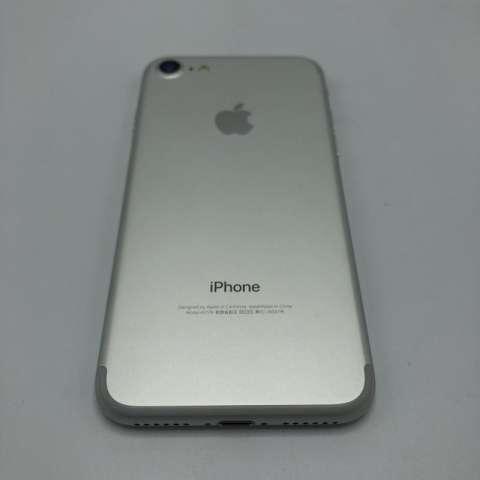【au】【SIMロック解除】iPhone 7 32GB 買取しました!