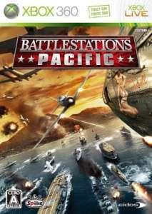XBOX360ゲームソフト Battle Stations:Pacific 買取しました!