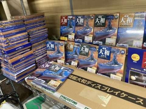 戦艦大和全90巻と専用ケースのセット 出張買取しました!