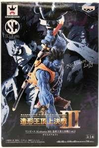 ワンピース  造形王頂上決戦3 vol.3 ナイトメアルフィ 買取しました!