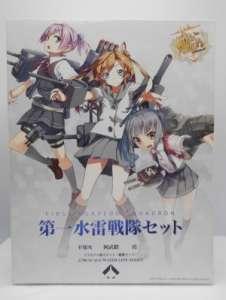 艦隊これくしょん -艦これ- No.300 1/700 第一水雷戦隊セット 買取しました!