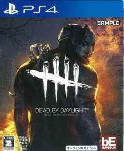 PS4ゲームソフト DEAD BY DAYLIGHT 買取しました!