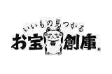 お宝創庫ホームページリニューアルしました!