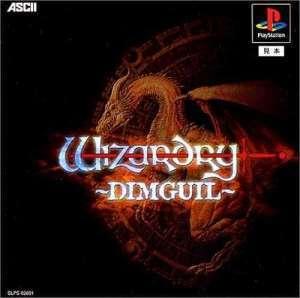 PSゲームソフト ウィザードリィ ディンギル 買取しました!