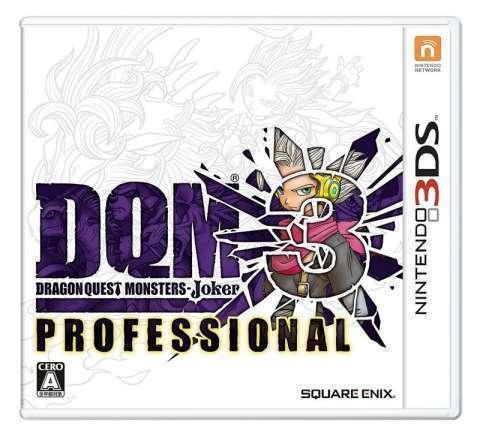 3DSソフト ドラゴンクエストモンスターズ ジョーカー3プロフェッショナル 買取しました!