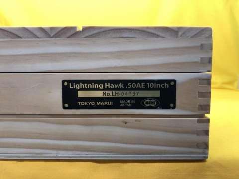 ライトニングホーク.50AE 10インチマグナポートカスタム バイオハザードRE:2 買取しました!