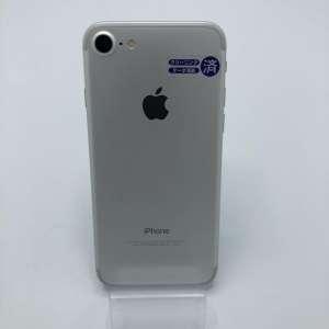 【au】iPhone7 32GB シルバー SIMロック解除済み 買取しました!